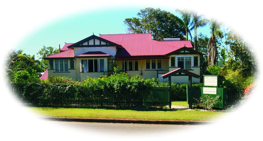 Super large room - Yungaburra - Bed & Breakfast