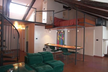 Loft su due piani in zona crocetta - Turin