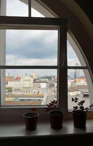 Viewpoint-mieszkanie w centrum