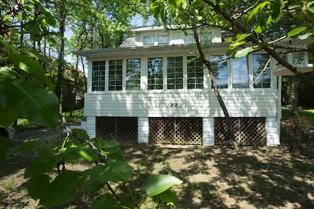 Kindred Moss Cottage - Annapolis - Rumah