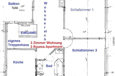 3rooms apart. 22min. to Zurich mainstation, sauna - Dietikon - Apartment