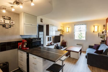 Cosy Apartment close to Disneyland! - 마니 르 옹그르(Magny-le-Hongre)
