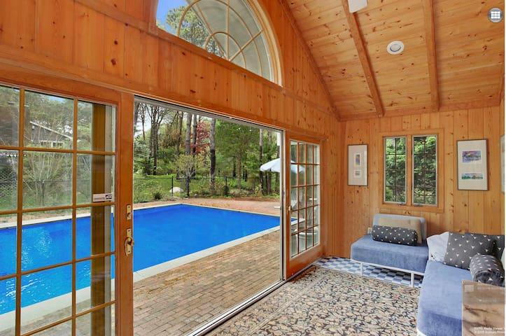 Private spot in The Hamptons - Hampton Bays - Casa