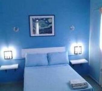 IRIS  ROOM - Alfredo V. Bonfil - Bed & Breakfast