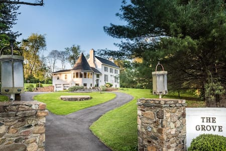 SPECTACULAR HOME!-VA  Horse, Bike and Wine Country