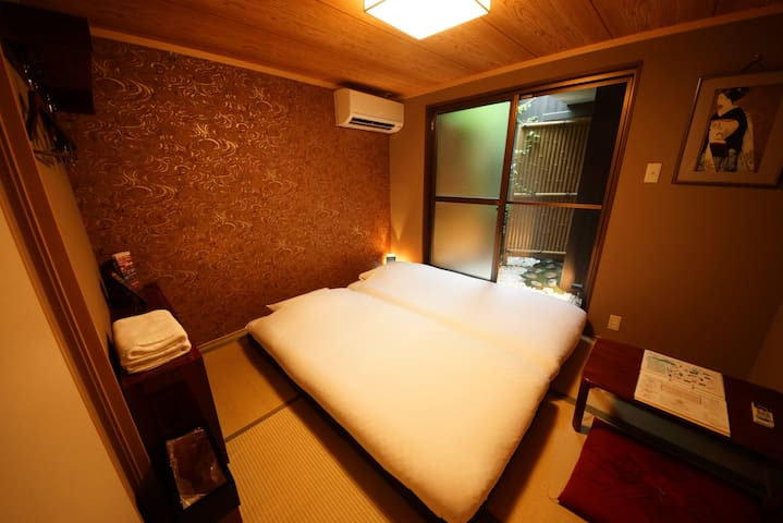 2-Person Tatami Garden Room (Licensed Guesthouse)