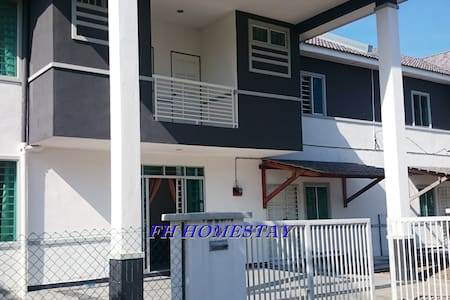 FH Guest House, Kangar, Perlis, Malaysia - Kangar - Hus