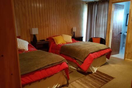 Habitación baño privado - Coyhaique - Bed & Breakfast