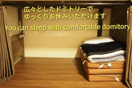 Matsue Guesthouse Female Dormitory Room
