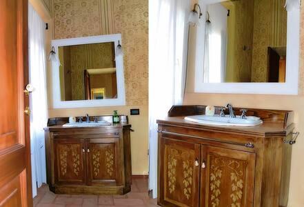 Residenza Bignonia (Stanza rosa) - Borrello - Apartamento