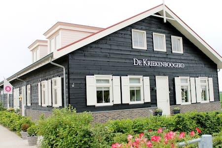 de Kriekenboogerd - Oud-Beijerland - Bed & Breakfast