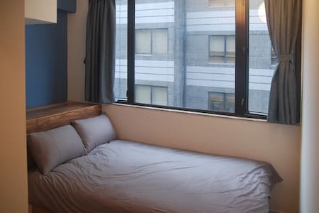 Newly renovated Private Rm @ Jordan - Hong Kong, Hong Kong - Apartment