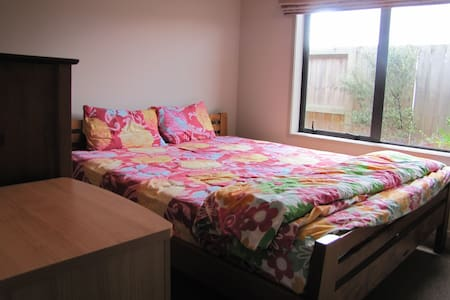 Private Quiet Room with King Bed - House