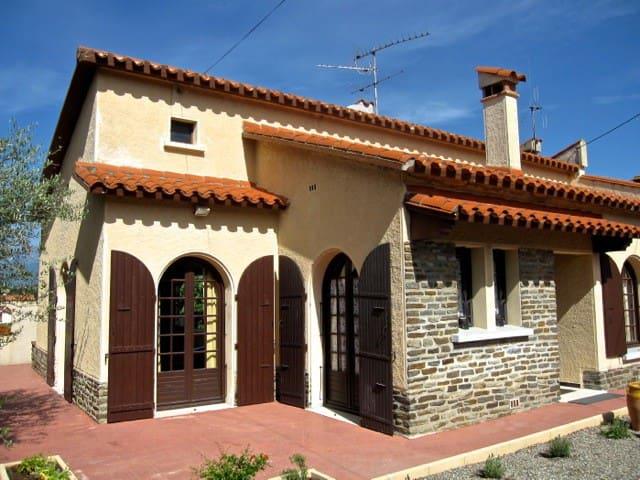 Romance/Great Day Trips - Maureillas-Las-Illas - House