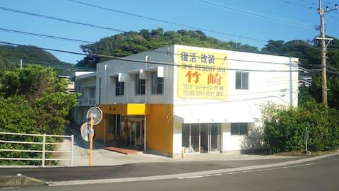 リゾートinn竹崎 205 (2人用洋間)