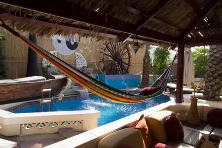 Relaxation oasis near the beach - Dubai