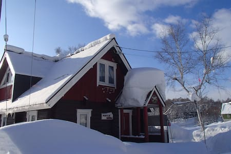 3BD Cozy log cabin w sauna, Niseko - House
