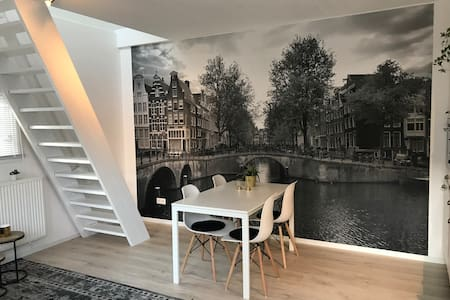 The STAR   privat place,  privat garden Amsterdam