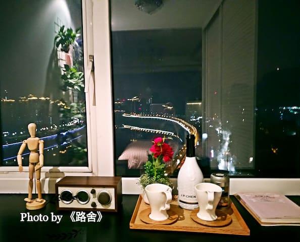《路舍》2—重庆最温暖的民宿。城市核心 轻轨2号线旁 靠山临江 现代风格 一线无敌江景房 - 重庆市 - Apartment