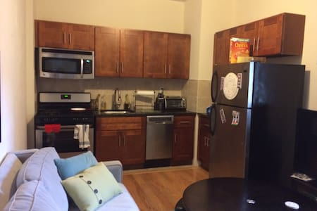 Cozy One Bedroom Near Fort Tryon Park - New York - Apartment