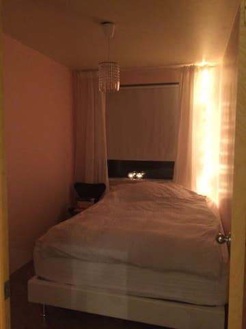 Cosy bedroom in Kópavogur - Kópavogur - Apartment