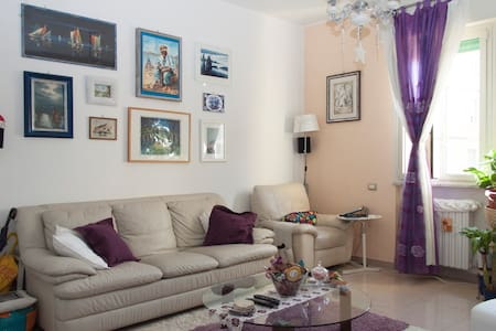 Family end confort holiday,WI-FI,privat bathroom - Rome - Apartment