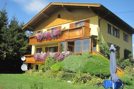 Haus Steiner - idyllisch und ruhig wohnen - Σάλτσμπουργκ