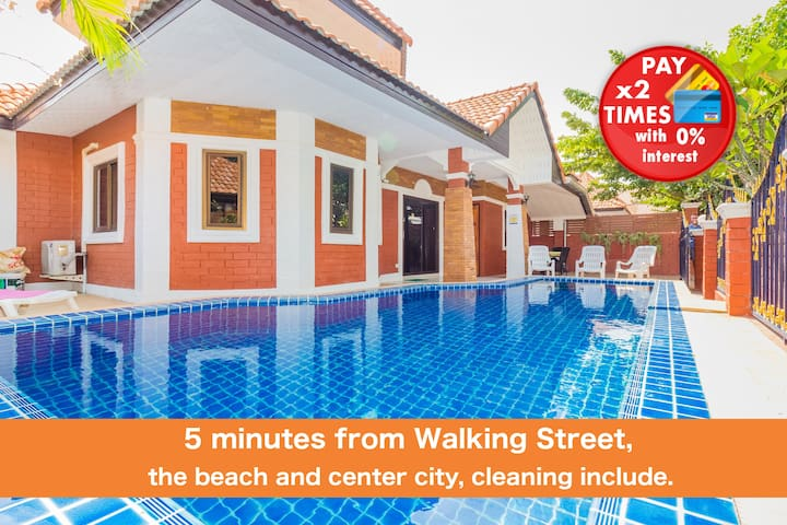 GARDEN VILLA - PATTAYA HOLIDAY HOUSE WALKINGSTREET