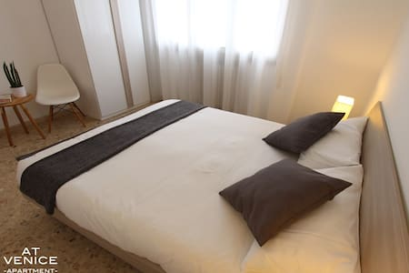 New! Room 10 min from Venice -2- - Huoneisto