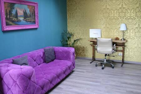 Conveniently Located Cozy Apartment - Francoforte - Appartamento