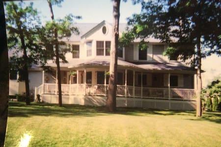 The Palm Tree - Narragansett - 公寓