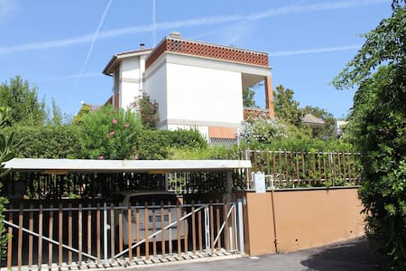 Cozy Villa 2 minutes from the beach - Santa Marinella - Villa
