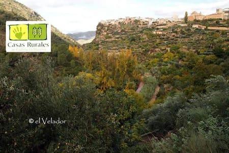 Casa rural con encanto, El Velador - Liétor - Ev