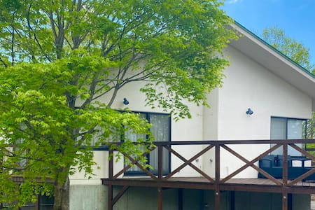 【Same Price Up To 6 People】【Private villa】