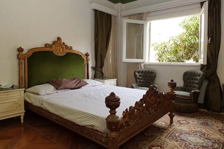 Furnished flat with AC in all rooms - Ad Doqi - Apartment