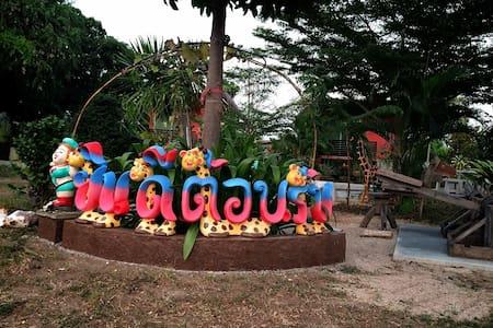 ผักเบี้ยบุรี pakbiaburi - เพชรบุรี ประเทศไทย