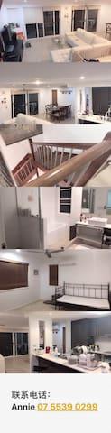 Bond University New House For Renting