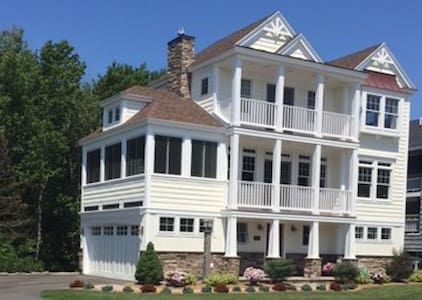 Luxurious Beach House Retreat - Old Orchard Beach - Σπίτι
