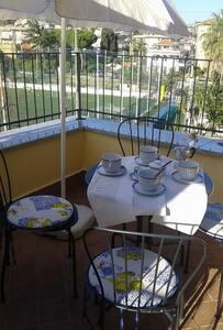Casa Dall'asilo Vecchio - Riva Ligure - Appartement