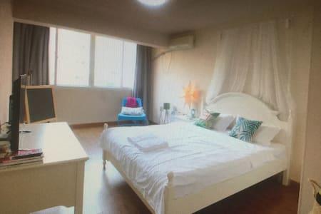 温馨二居室@永新坊 - Hengchun - Appartement