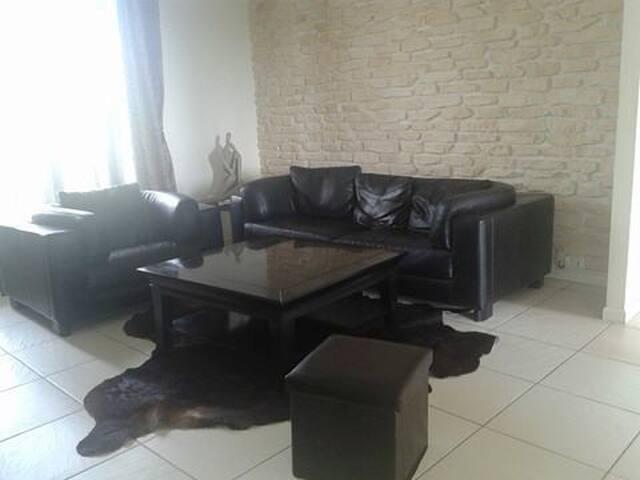 Bienvenue à tous - Tassin-la-Demi-Lune - Apartment