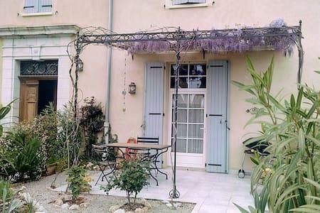 Garden apartment in 200 year old bastide - 莱萨尔克 (Les Arcs) - 公寓