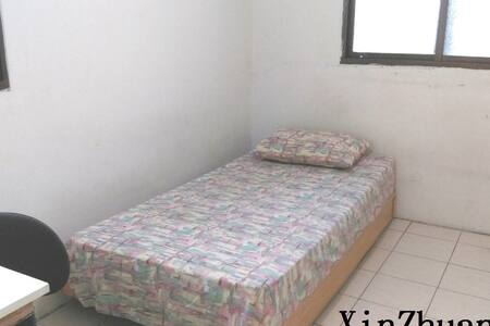 AvailablePrivateRoom 7mins walk to XinZhuang Metro - Xinzhuang District
