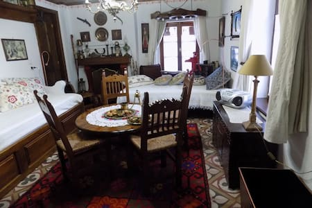Trikala and Farkadona's Traditional Guest House