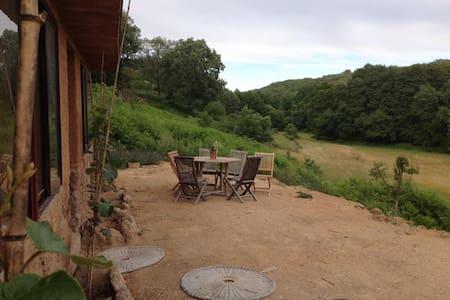 Casa de Campo sin vecinos a la vista - Jarandilla de la Vera