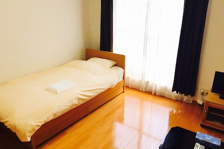 Opening sales! 2 minutes walk form Kitaageo Sta. - Appartement