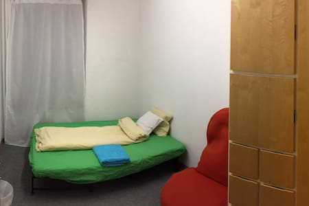 Möbeliertes Zimmer im Herzen von Rapperswil SG. 4 - Rapperswil-Jona - Leilighet