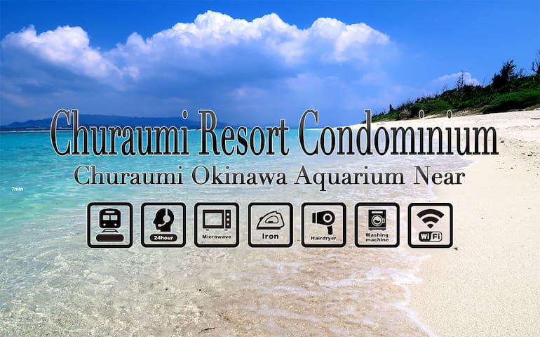 Beach Resort Churaumi☆☆Free Parking#AS683