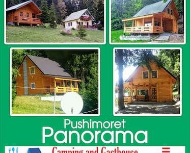 Peaks of the Balkans Trail192- Guesthouse PANORAMA