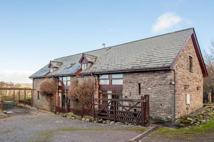 Lavender Holiday Cottage in the Brecon Beacons